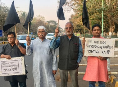 Founding members of the Bhasha Andolan doing a black flag march on 6 February, 2017, the day  the agitation completed 300 days. Image courtesy Sagar Satpathy