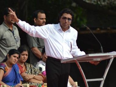 A file image of Raj Thackeray