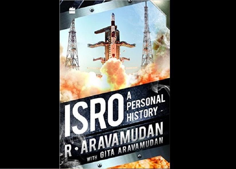 ISRO: A Personal History, by R Aravamudan and Gita Aravamudan