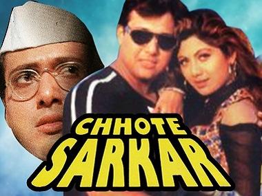 The post of the 1996 film starring Govinda and Shilpa Shetty. Image Courtesy: Creative Commons