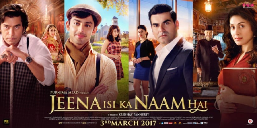 Jeena Isi Ka Naam Hai movie review: Classic case of how a film is ruined without a logical script