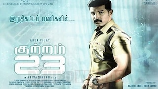 Kuttram 23 Movie Review This Crime Thriller Belongs To Arun Vijay And Edge Of The Seat Action Entertainment News Firstpost