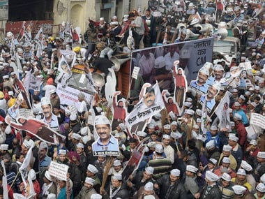 File image of AAP supporters. PTI