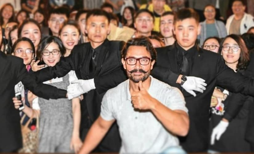 Aamir Khan promotes Dangal, interacts with fans at Beijing International Film Festival ahead of release