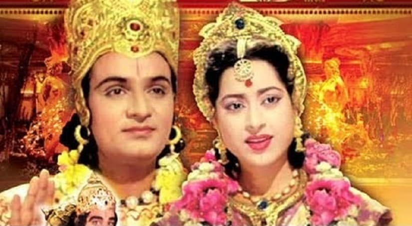 Ram Navami 2017: How the epic story of Ramayana has been portrayed in different films