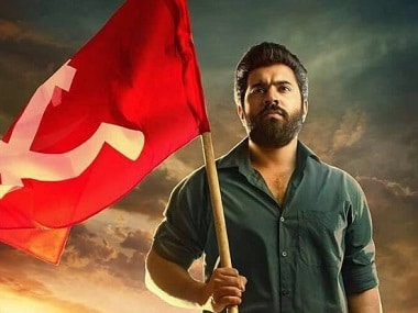 Sakhavu movie review: Comedy, Nivin Pauly are stars of this faltering ode to a Communist ideal