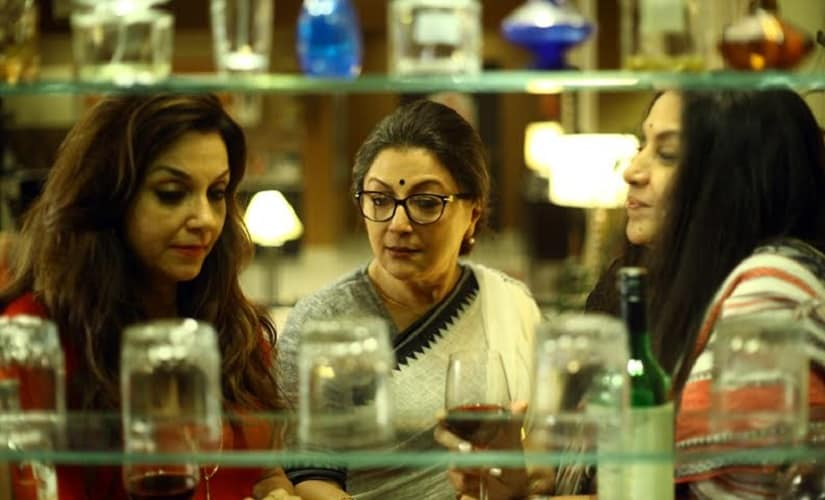 A still from Sonata. Image provided by the film's team