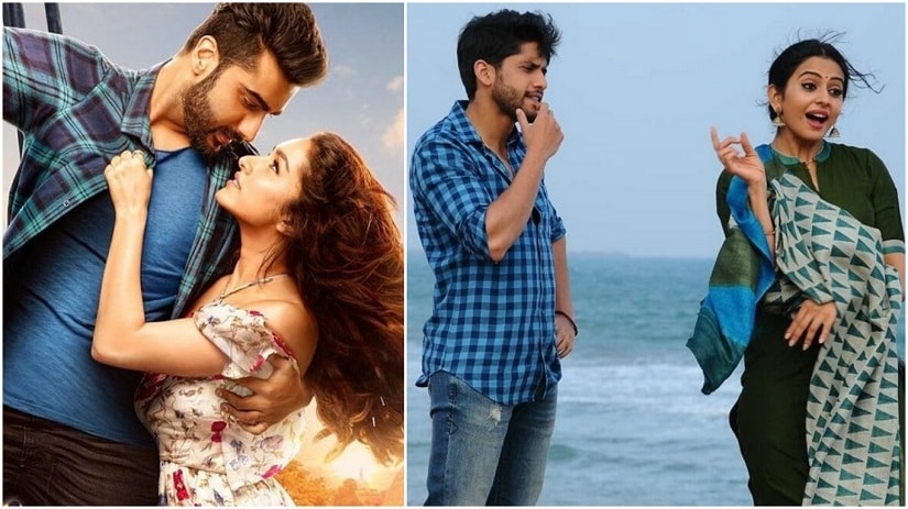 What Rarandoi Veduka Chuddam, Half Girlfriend and Chalapathi Raos comments have in common