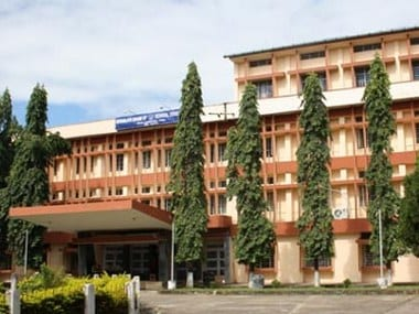 Meghalaya Board of Secondary Eductaion. Image courtesy MBOSE website