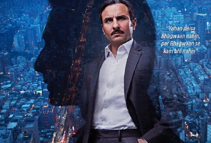 Saif Ali Khan in the first look of Baazaar. Twitter