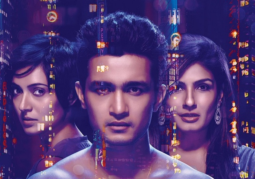 Shab first look: Onir's film with Raveena Tandon is the first he ever wrote