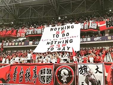 Shanghai SIPG asks fans to avoid rashness after they protest eight-game ban on Oscar