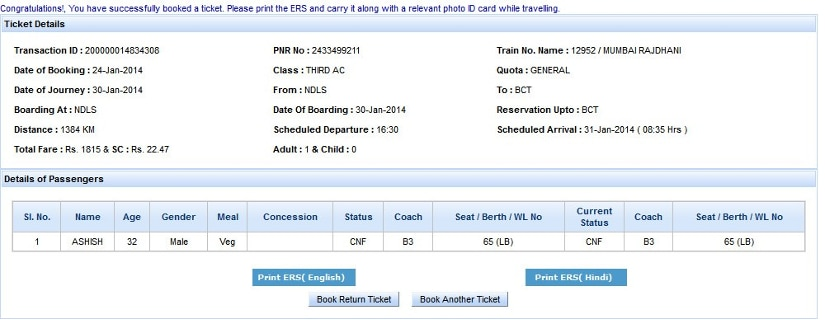 How to IRCTC 825 (6)