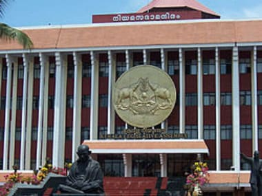 File image of the Kerala Assembly building. Wikimedia Commons