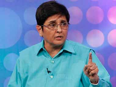 Kiran Bedi pledges to ensure financial prudence in Puducherry on 75th anniversary of Quit India Movement