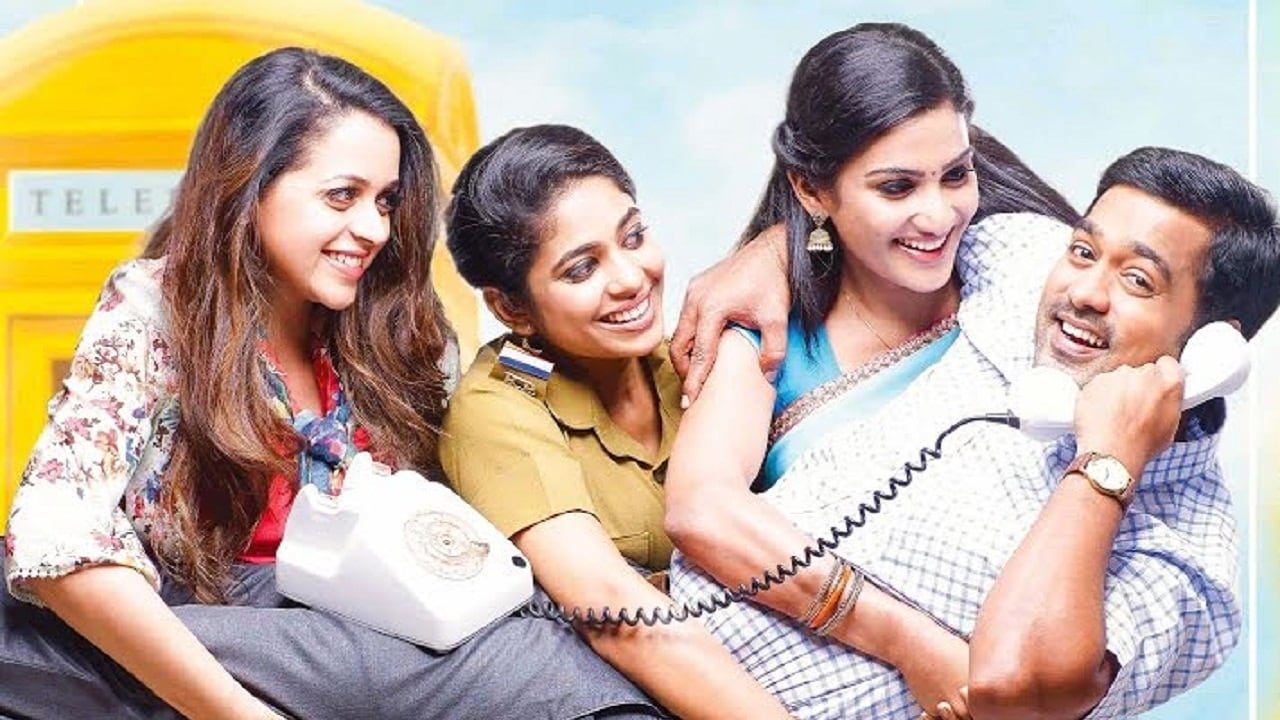 Adventures Of Omanakuttan Movie Review Bhavana Outshines
