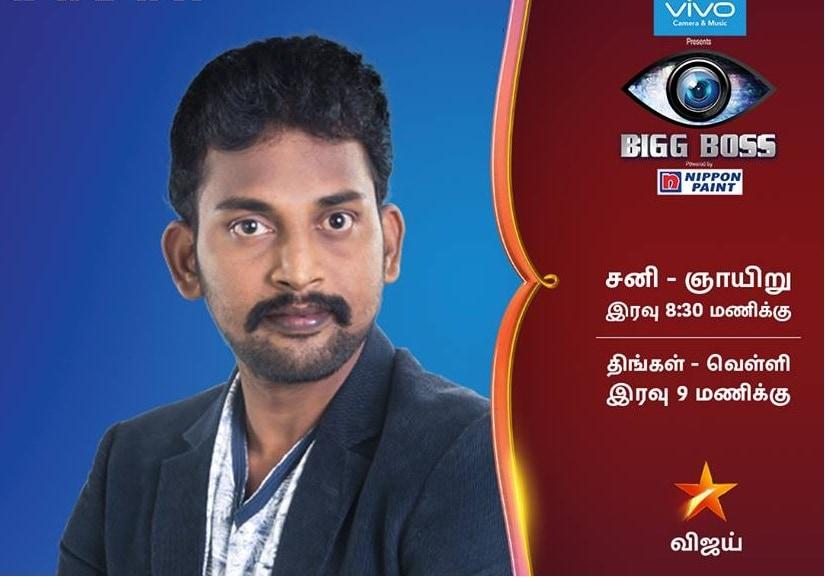 Bigg Boss Tamil, hosted by Kamal Haasan, kicks off: Contestant list