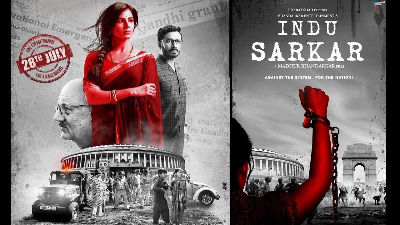 Indu Sarkar: Madhur Bhandarkar uses a plethora of stereotypes; of women, politics and morality