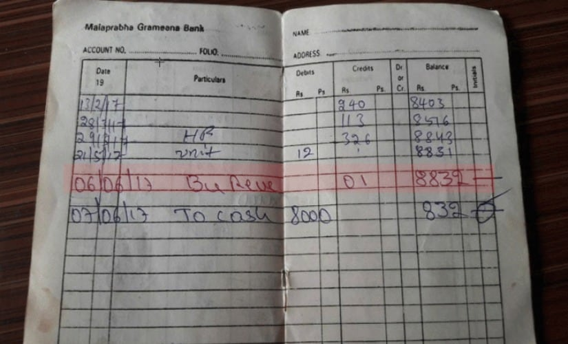 A farmer's passbook which shows the deposit of Re 1 to the account on 6 June. News18