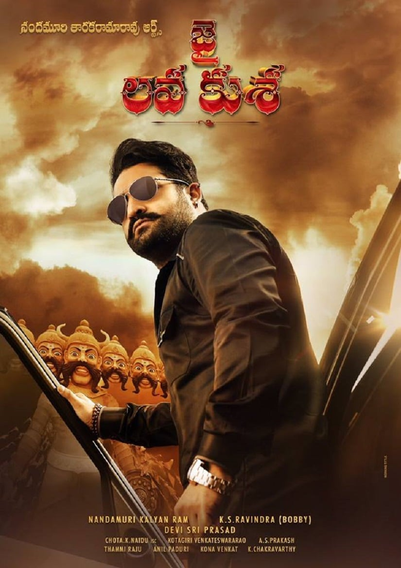 Junior NTR to host Bigg Boss Telugu: Significant casting coup