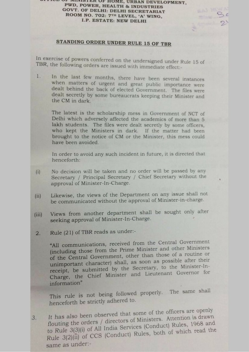 File image of the Delhi govt order. Image courtesy: Debobrat Ghose