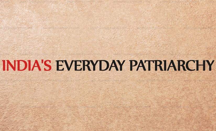 Patriarchy series Logo 825