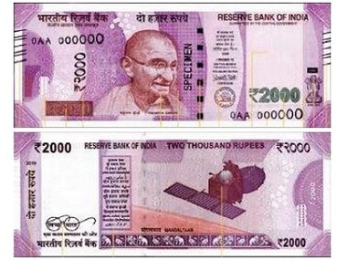Is govt scrapping Rs 2,000 note? Opposition seeks clarity in RS but Arun Jaitley keeps mum