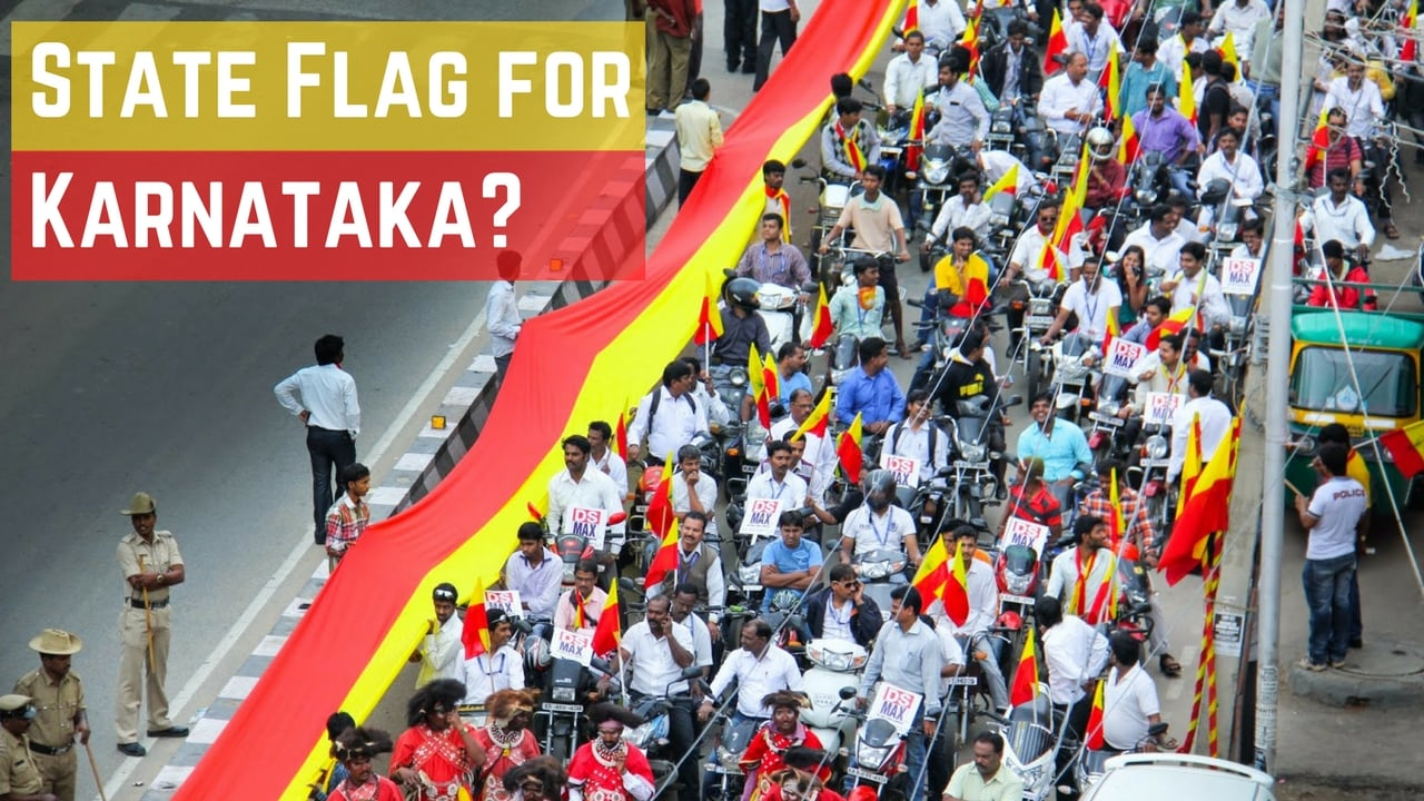 Can karnataka have its own flag no provision in constitution that can karnataka have its own flag no provision in constitution that prohibits states from doing so firstpost biocorpaavc Images