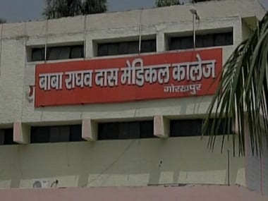 The Baba Raghav Das Hospital in Gorakhpur. Image courtesy: Twitter/CNNnews18