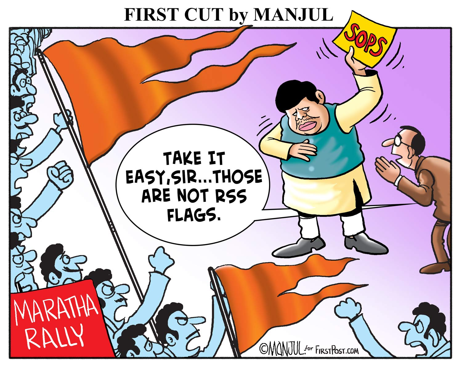 FirstCutByManjul11082017