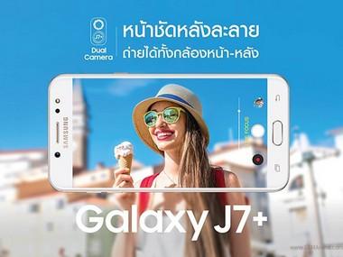 Samsung Galaxy J7+. thaimobilecenter.com