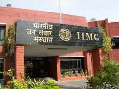 File photo of IIMC. News18