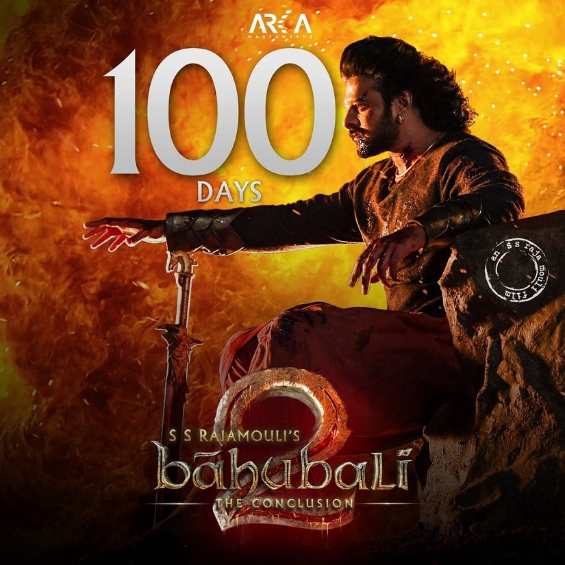 Baahubali 2: The Conclusion completes 100 days; box office collections just under Rs 1,700 crore
