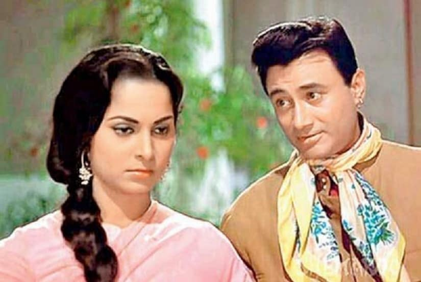 Dev anand guide movie