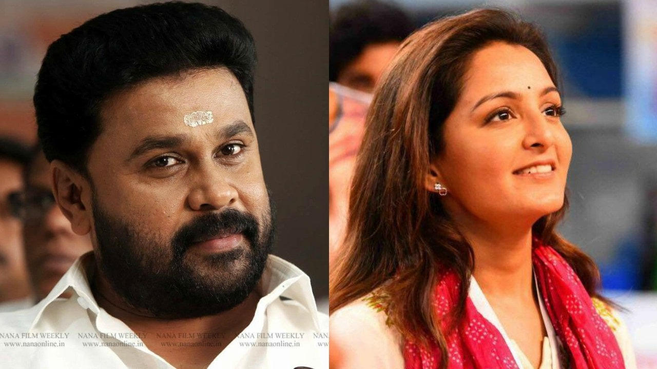Malayalam Actress Assault Case Dileep Accuses Manju -2181