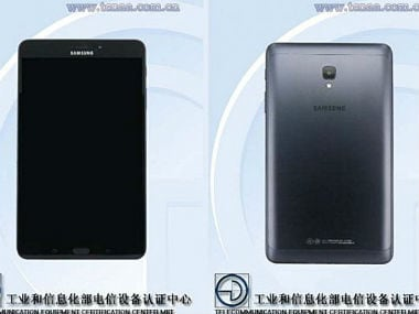 Samsung Galaxy Tab A 8.0 was spotted on TENNA. TENNA.