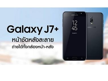 Image Courtesy: thaimobilecenter.com