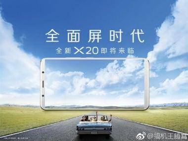 Image Courtesy: Weibo