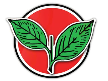 The two leaves symbol. Image Courtesy@ electadmk.com