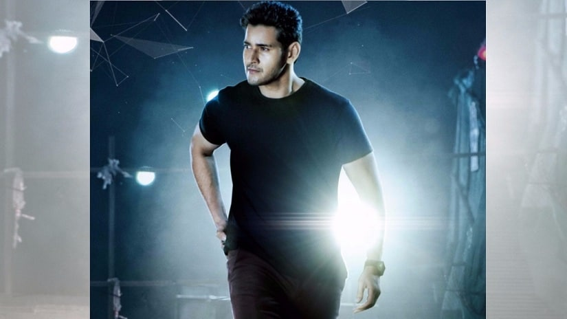 Spyder is Mahesh Babus first Telugu-Tamil bi-lingual: Will it help take his stardom to greater heights?