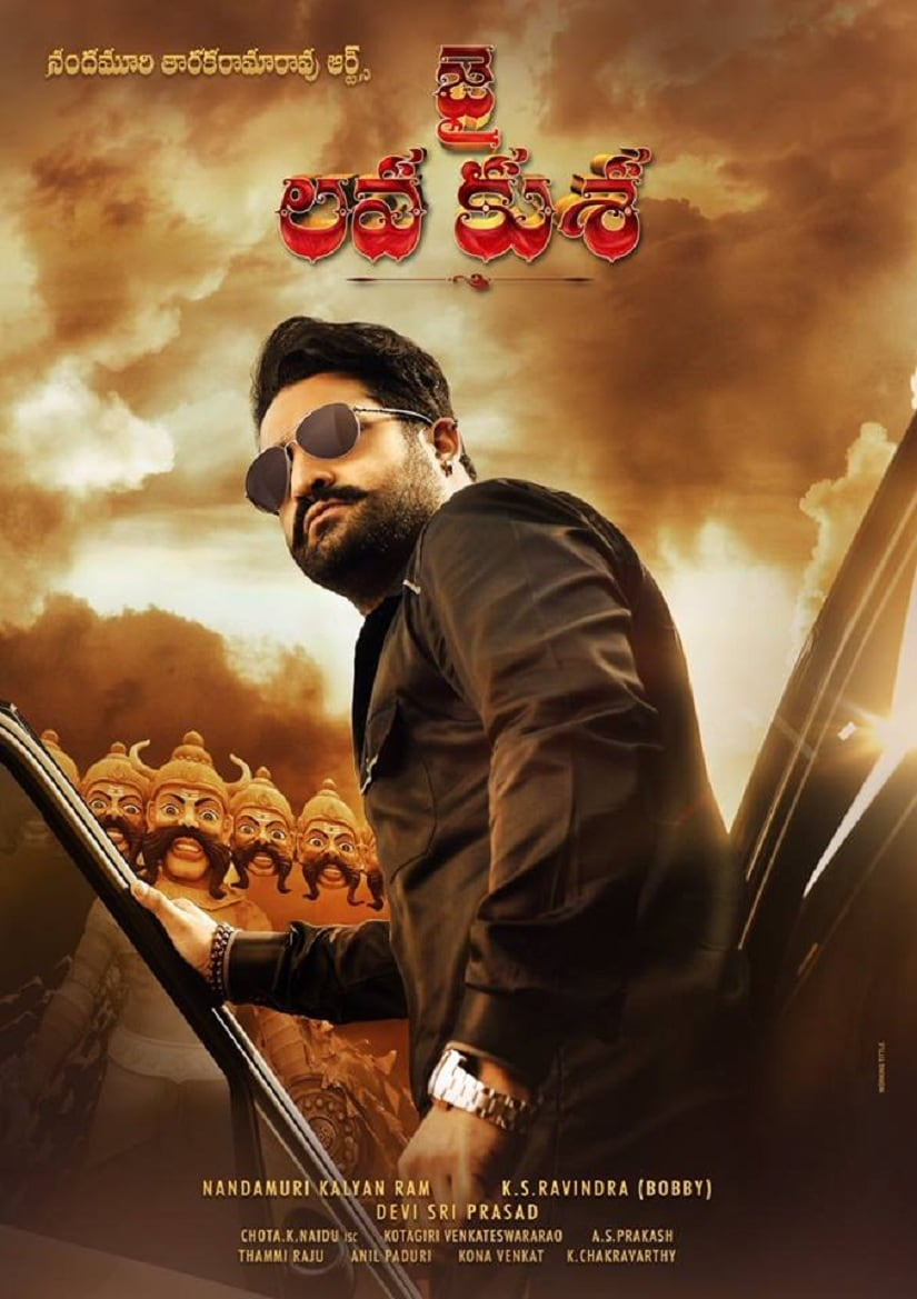 Jai Lava Kusa is a personal film to me; it's a gift to my parents, says NTR Jr