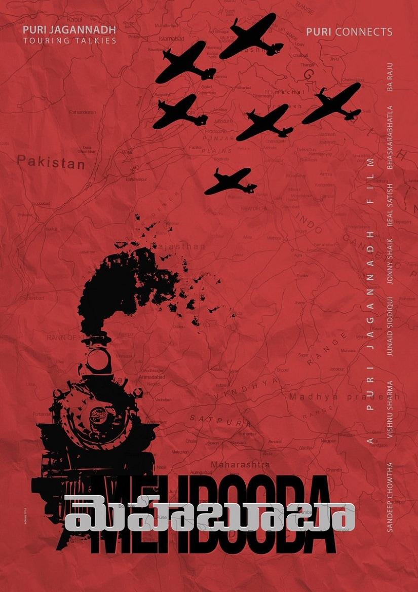 Poster of Mehbooba. Image from Twitter/@purijagan.