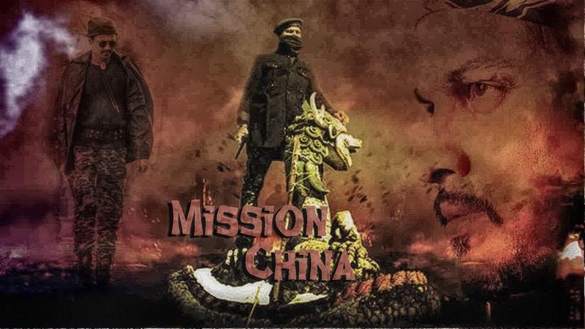 mission china. 825