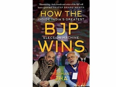 How the BJP Wins: New book outlines partys expansion and success under Narendra Modi, Amit Shah