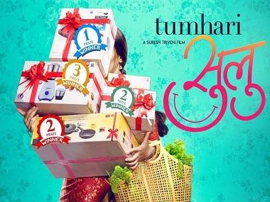 Poster of Vidya Balan's upcoming film, Tumhari Sulu. Image courtesy: Twitter