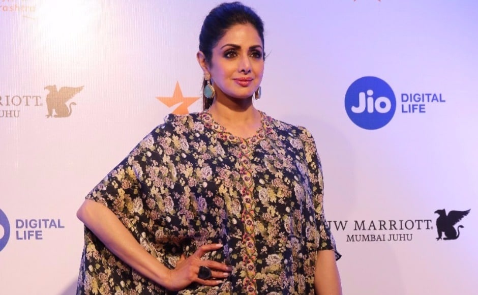 The 19th edition of Jio MAMI Mumbai Film Festival with Star had a grand opening ceremony at the iconic Liberty Cinema as world-renowned filmmakers from all over the world, talent and Bollywood stars walked the red carpet to celebrate the city's very own film festival. Among them was actress Sridevi.