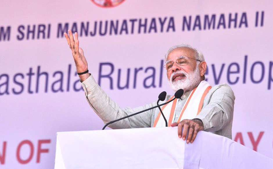 Prime Minister Narendra Modi was on a day-long visit to Karnataka on Sunday, participating in various functions in Ujire, Bengaluru, and Bidar. Twitter @narendramodi