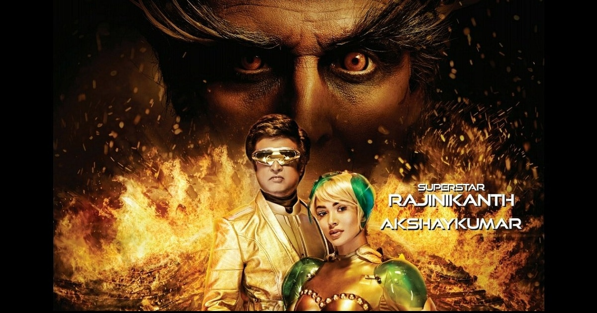 Akshay Kumar, Rajinikanth and Amy Jackson in a still from 2.0. Image courtesy: Twitter/@2point0movie