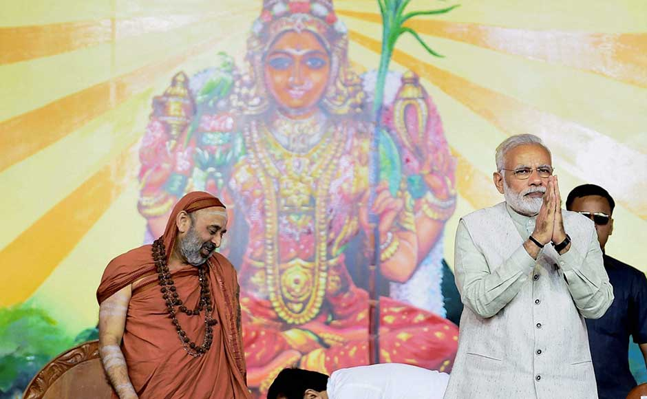 Modi then visited a public function organised by the Vedanta Bharati at the Palace grounds in the city centre. There he attended a mass recitation of the Soundarya Lahari hymn of Adi Shankaracharya. PTI