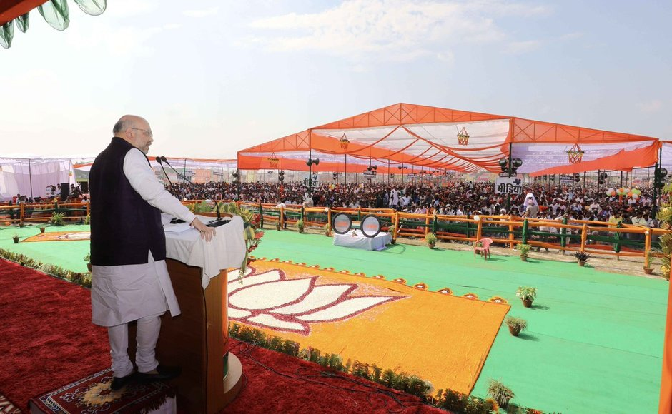 BJP president Amit Shah during his rally hit back at Congress vice- president Rahul Gandhi for questioning what his party had done during its rule, saying it has